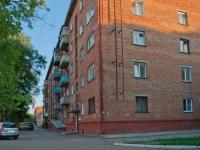 Novosibirsk, st Vystavochnaya, house 6. Apartment house