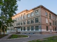 Novosibirsk, st Vystavochnaya, house 8. school