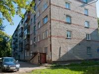 Novosibirsk, st Vystavochnaya, house 14. Apartment house