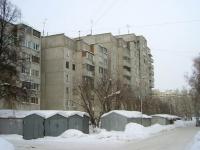 Новосибирск, улица Выставочная, дом 17. многоквартирный дом