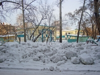 """Новосибирск, улица Выставочная, дом 18. детский сад """"Изумрудный город"""""""