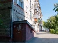 Novosibirsk, st Vystavochnaya, house 20. Apartment house