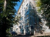 Novosibirsk, st Vystavochnaya, house 24. Apartment house