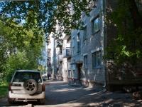 Novosibirsk, st Vystavochnaya, house 26. Apartment house