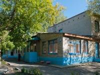Novosibirsk, st Vystavochnaya, house 28. nursery school