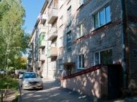 Novosibirsk, st Vystavochnaya, house 30. Apartment house