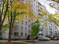 Novosibirsk, st Vystavochnaya, house 32/1. Apartment house