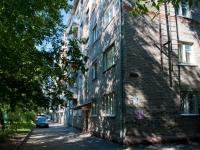Novosibirsk, st Vystavochnaya, house 32. Apartment house