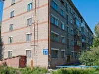 Novosibirsk, st Vystavochnaya, house 34. Apartment house