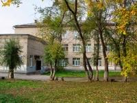 Новосибирск, лицей Инженерный лицей НГТУ, улица Выставочная, дом 36