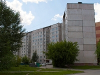 Novosibirsk, Kievskaya st, house 2. Apartment house