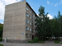 Novosibirsk, Kievskaya st, house 4. Apartment house