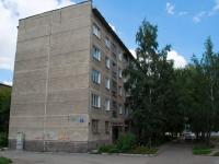 Новосибирск, улица Киевская, дом 4. многоквартирный дом