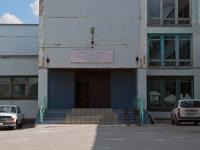 Новосибирск, Киевская ул, дом 7