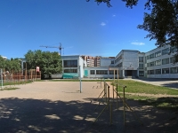 Новосибирск, улица Киевская, дом 7. школа №92