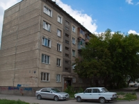 Новосибирск, улица Киевская, дом 8. многоквартирный дом