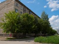 Novosibirsk, Kievskaya st, house 9. Apartment house