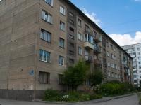 Новосибирск, улица Киевская, дом 10. многоквартирный дом