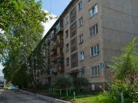 Новосибирск, улица Киевская, дом 13. многоквартирный дом
