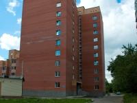 新西伯利亚市, Kievskaya st, 房屋 16/1. 公寓楼