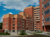 Novosibirsk, Kievskaya st, house 16/1. Apartment house