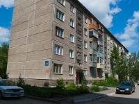 Novosibirsk, Kievskaya st, house 22. Apartment house
