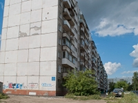 Novosibirsk, Kievskaya st, house 23. Apartment house