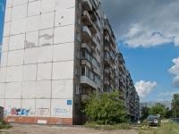 Новосибирск, улица Киевская, дом 23. многоквартирный дом
