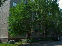 Novosibirsk, Kievskaya st, house 24. Apartment house