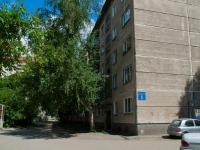 Новосибирск, улица Новосибирская, дом 5. многоквартирный дом