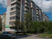 Novosibirsk, Novosibirskaya st, house 9. Apartment house