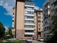 Новосибирск, улица Новосибирская, дом 14А. многоквартирный дом
