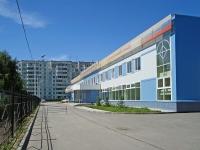 Новосибирск, дворец спорта Звездный, улица Новосибирская, дом 17