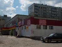 Новосибирск, улица Новосибирская, дом 20/1. многофункциональное здание