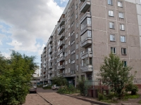 Novosibirsk, Novosibirskaya st, house 20. Apartment house