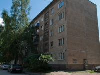 Novosibirsk, Novosibirskaya st, house 21. Apartment house