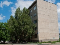 Novosibirsk, Novosibirskaya st, house 23. Apartment house