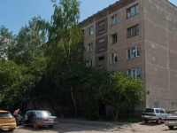 Novosibirsk, Novosibirskaya st, house 25. Apartment house