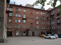 Novosibirsk, Parkhomenko st, house 8. Apartment house