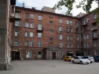 Новосибирск, улица Пархоменко, дом 8. многоквартирный дом