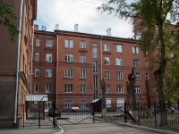 Novosibirsk, Parkhomenko st, house 10. Apartment house