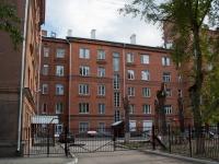 Новосибирск, улица Пархоменко, дом 10. многоквартирный дом