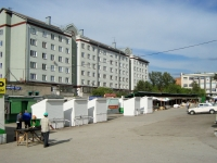 Новосибирск, улица Пархоменко, дом 11. многоквартирный дом