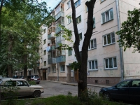 Novosibirsk, Parkhomenko st, house 18. Apartment house