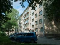Новосибирск, улица Пархоменко, дом 20. многоквартирный дом