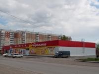 Новосибирск, улица Пархоменко, дом 21. супермаркет