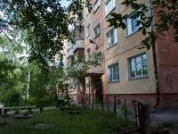 Новосибирск, улица Пархоменко, дом 24. многоквартирный дом