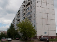 Novosibirsk, Parkhomenko st, house 72. Apartment house