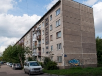 Novosibirsk, Parkhomenko st, house 78. Apartment house