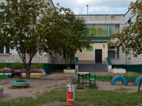 """新西伯利亚市, 幼儿园 №445 """"Ромашка"""", Parkhomenko st, 房屋 80/1"""